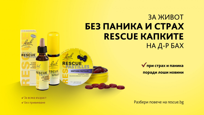 Rescue-final-shot-2020